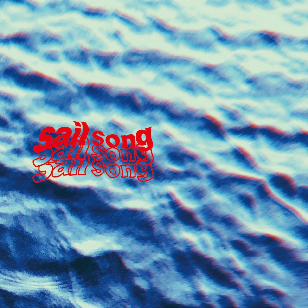 sail songのジャケット